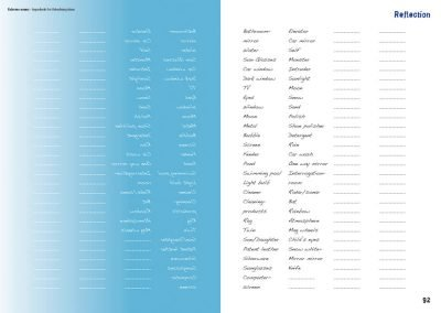 extreme-nouns-2012-brainstorming-reflection-reflextion-association-tools