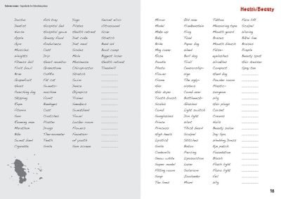 extreme-nouns-2012-brainstorming-with-nouns-lists-word-associations-health-and-beauty-products